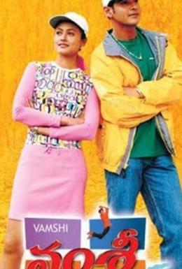 Постер фильма Вамси (2000)