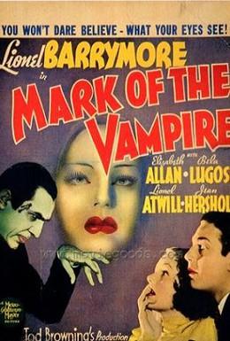 Постер фильма Знак вампира (1935)