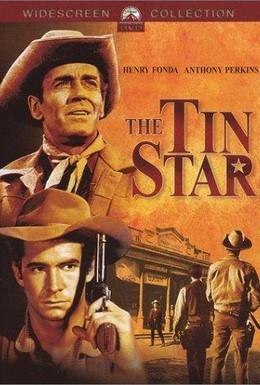 Постер фильма Жестяная звезда (1957)