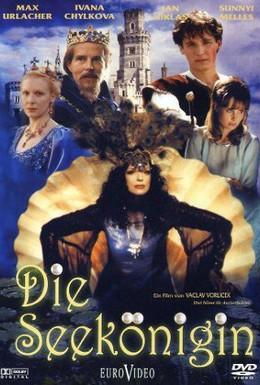 Постер фильма Лебединое озеро (1998)
