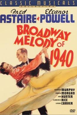 Постер фильма Бродвейская мелодия 40-х (1940)