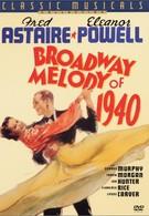 Бродвейская мелодия 40-х (1940)