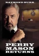Перри Мейсон возвращается (1985)