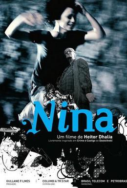 Постер фильма Нина (2004)
