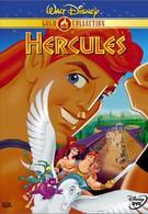 Геркулес (1998)