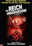 Подземный Рейх (2004)