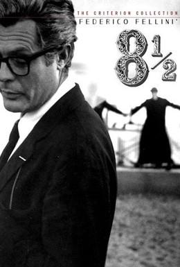 Постер фильма NBC эксперимент в телевидении (1967)