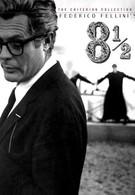 NBC эксперимент в телевидении (1967)