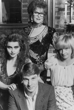 Постер фильма Всё как надо (1989)
