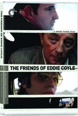 Постер фильма Друзья Эдди Койла (1973)