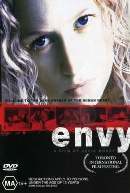 Постер фильма Зависть (1999)