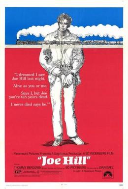 Постер фильма Джо Хилл (1971)