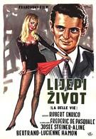 Прекрасная жизнь (1963)