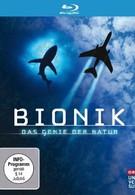 Технология природы (2003)