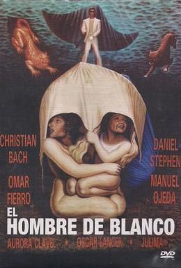 Постер фильма Мужчина в белом (1994)