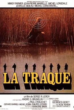 Постер фильма Травля (1975)