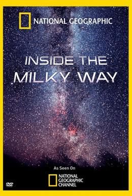 Постер фильма В глубинах Млечного Пути (2010)