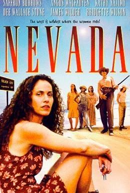 Постер фильма Невада (1997)