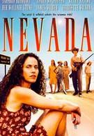 Невада (1997)