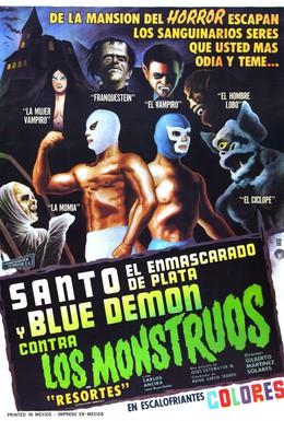 Постер фильма Санто и Блу Демон против монстров (1970)