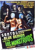 Санто и Блу Демон против монстров (1970)