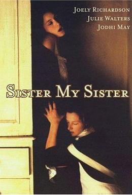 Постер фильма Сестра моя сестра (1994)