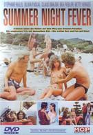 Лихорадка летней ночи (1978)