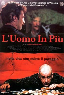 Постер фильма Лишний человек (2001)