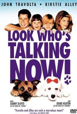 Постер фильма Уж кто бы говорил 3 (1993)