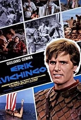 Постер фильма Эрик – викинг (1965)