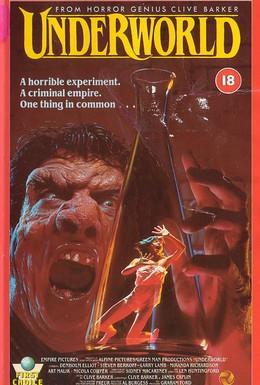 Постер фильма Подземный мир (1985)