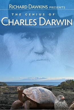 Постер фильма Гений Чарльза Дарвина (2008)