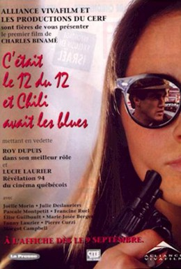Постер фильма Блюз Чили (1994)