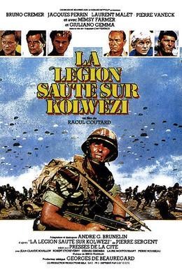 Постер фильма Легион высаживается в Колвези (1980)