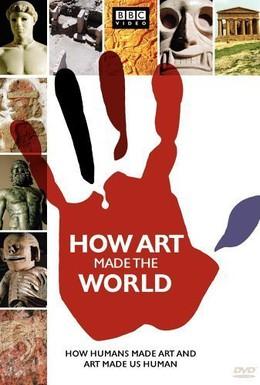 Постер фильма BBC: Как искусство сотворило мир (2005)