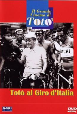 Постер фильма Тото совершает поездку по Италии (1948)