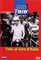 Тото совершает поездку по Италии (1948)