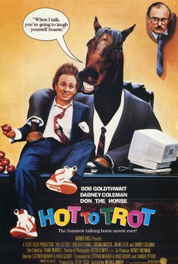 Постер фильма Удачное наследство (1988)