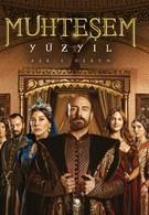 Великолепный век (2011)