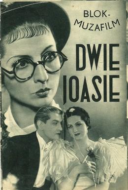 Постер фильма Две Иоаси (1935)