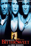 Горькая радость (1999)