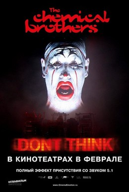 Постер фильма The Chemical Brothers: Не думай (2012)