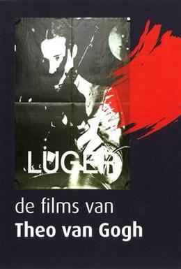 Постер фильма Лугер (1981)