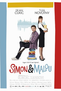 Постер фильма Симон и Малу (2009)