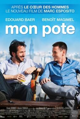 Постер фильма Приятель (2010)