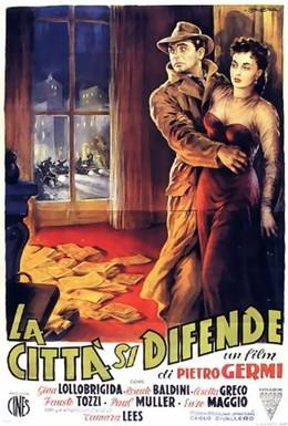 Постер фильма Город защищается (1951)