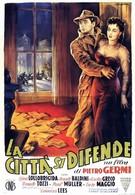 Город защищается (1951)