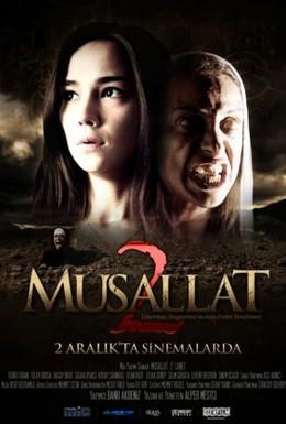 Постер фильма Заражённый 2: Чёрт (2011)