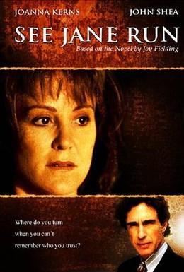 Постер фильма Смотри, Джейн убежала (1995)