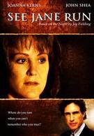 Смотри, Джейн убежала (1995)